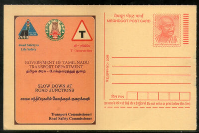 India 2008 Road Safety Sign T Intersection Meghdoot Post Card Postal Stationery # 458