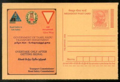 India 2008 Road Safety Sign Give Way Meghdoot Post Card Postal Stationery # 459