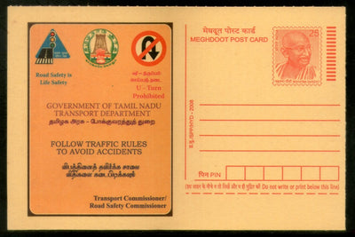 India 2008 Road Safety Sign No U Turn Meghdoot Post Card Postal Stationery # 460