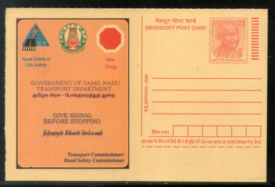 India 2008 Road Safety Sign Stop Meghdoot Post Card Postal Stationery # 461