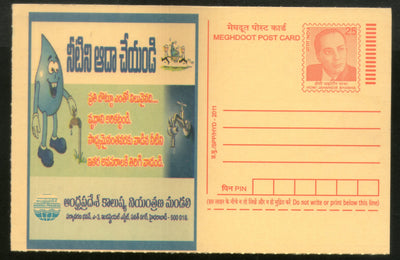 India 2011 Save Water Environment Homi Bhabha Meghdoot Post Card # MPC533 - Phil India Stamps