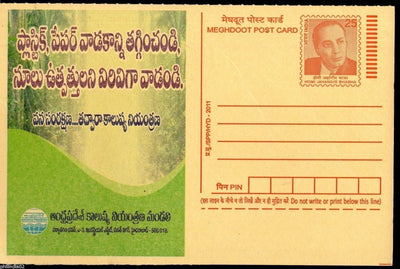 India 2011 Save Environment Forest Homi Bhabha Meghdoot Post Card # 535 - Phil India Stamps