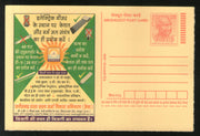 India 2008 Save Electricity Solar Energy Mahatma Gandhi Meghdoot Post Card # 590