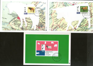 Netherlands 1997 Nature & Environment Animals Sheep Set of 2v+M/s Max Cards # 02 - Phil India Stamps