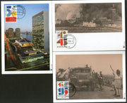 Netherlands 1995 Anni. End of World War II Liberation Set of 3 Max Cards # 46 - Phil India Stamps