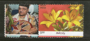 India 2012 Lilies Flower Flora Plant Bhupen Hazarika My stamp Sc 2598 MNH # M18 - Phil India Stamps