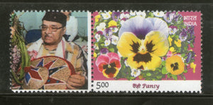 India 2012 Pansies Flower Flora Plant Bhupen Hazarika My stamp Sc 2599 MNH # M21 - Phil India Stamps
