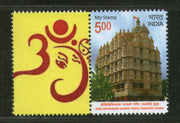 India 2018 Shree Siddhivinayak Ganapati Temple Mumbai My Stamp Hindu Mythology MNH # MYS100