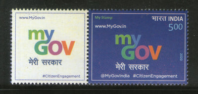 India 2020 My Government 6 Years My Stamp MNH # 105