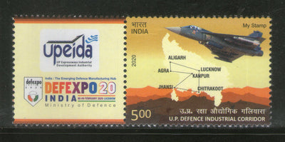 India 2020 DEFEXPO UP Defence Industrial Corridor Military Air Force My Stamp MNH # 106