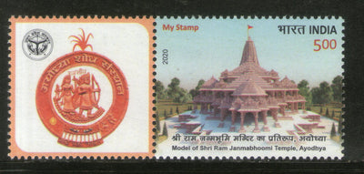 India 2020 Sri Ram Janambhoomi Temple Model Ayodhya Hindu Mythology My Stamp MNH # 107