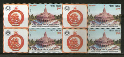 India 2020 Sri Ram Janambhoomi Temple Model Ayodhya Hindu Mythology BLK/4 My Stamp MNH # 107