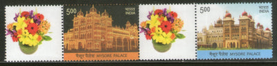 India 2014 Mysore Palace Historical Heritage Architecture My stamp MNH # M27