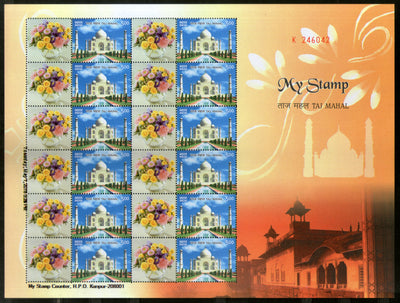 India 2014 Taj Mahal Architecture My Stamp Sheetlet MNH # 29