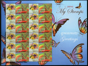 India 2014 Greetings Butterfly Insect My Stamp Sheetlet MNH # 30