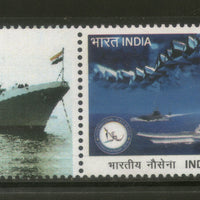 India 2016 International Fleet Review Indian Navy Ship Force My stamp MNH # M34 - Phil India Stamps
