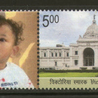 India 2016 Victoria Memorial Historical Heritage Architecture My stamp MNH #M37 - Phil India Stamps