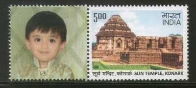 India 2016 Sun Temple Konark Historical Heritage Architecture Hindu mythology My stamp MNH # M40 - Phil India Stamps