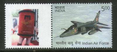 India 2016 Indian Air Force Fighter Aircraft Aviation Transport My stamp MNH # M48 - Phil India Stamps