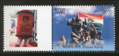 India 2016 Indian Army Rising Victory Flag Military Soldier My stamp MNH # M49 - Phil India Stamps