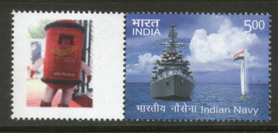 India 2016 Indian Navy War Ship Submarine Military Transport My stamp MNH # M50 - Phil India Stamps