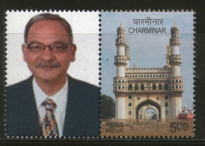 India 2016 Charminar Hyderabad Historical Heritage Architecture My stamp MNH # M52 - Phil India Stamps