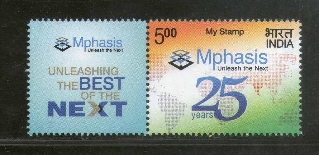 India 2016 Mphasis Unleashing the Best of Next My Stamp MNH # M54 - Phil India Stamps