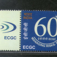India 2016 ECGC Export Credit Guarantee Corp. Managing Risk Driving Growth My Stamp MNH # M56 - Phil India Stamps