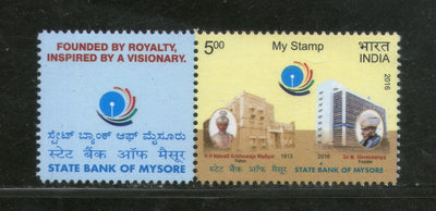 India 2016 State Bank of Mysore King Travancore & Visveswaarya My Stamp MNH # M57 - Phil India Stamps