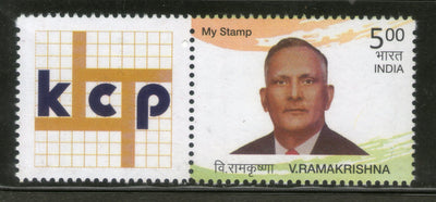 India 2016 The KCP Limited Transforming Lives My stamp MNH # M61 - Phil India Stamps