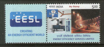 India 2017 Energy Efficency Services Limited My Stamp Electricity MNH # M65 - Phil India Stamps