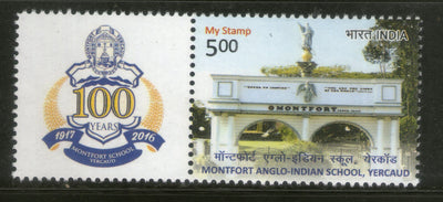 India 2017 Montfort Anglo Indian School Yercaud My Stamp Education Logo MNH # M66 - Phil India Stamps