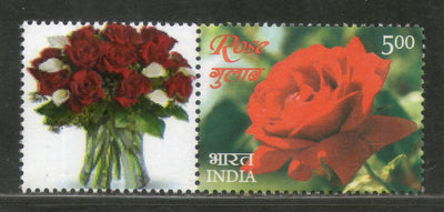 India 2017 Roses My Stamp Flower Plant Flora MNH # MYS67