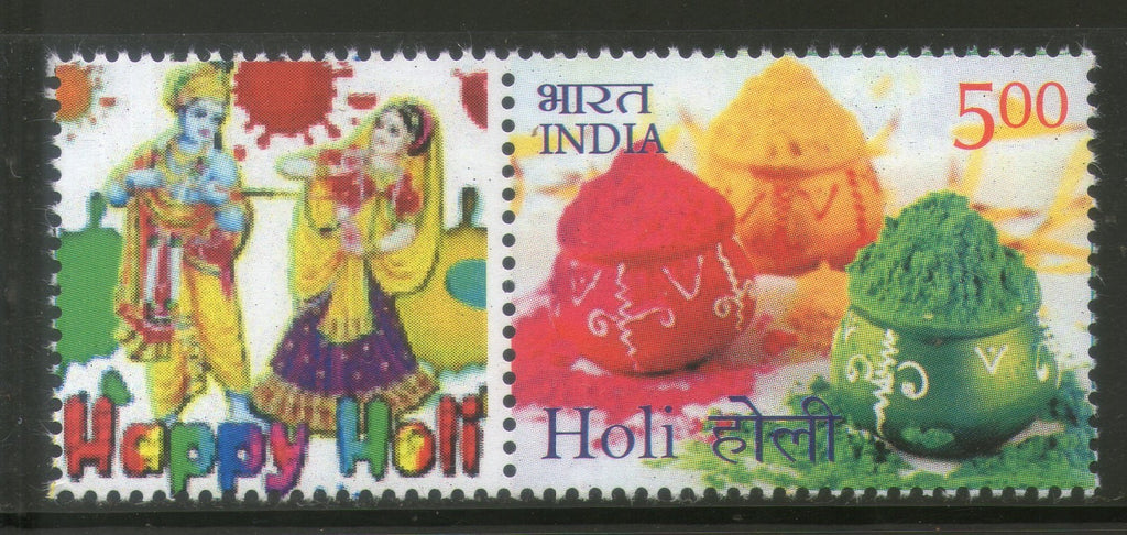 India 2017 Holi Hindu Festival of Colours Lord Krishna My stamp MNH # M68 - Phil India Stamps