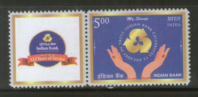 India 2017 111 Years of Indian Bank My Stamp Hand Logo Economics MNH # M72 - Phil India Stamps