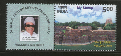 India 2017 M G Ramchandran Cent. Vellore Fort My Stamp Architecture MNH # M75 - Phil India Stamps