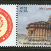 India 2017 Dakshinamnaya Sri Sharada Peetham Temple My Stamp Hindu Mythology MNH # M76 - Phil India Stamps