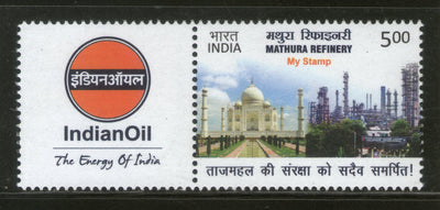India 2017 Mathura Refinery My Stamp Taj Mahal Oil Petrolium Energy MNH # M77 - Phil India Stamps