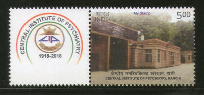 India 2018 Central Institute of Psychiatry Ranchi Health My Stamp MNH # M78 - Phil India Stamps