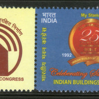 India 2017 Indian Building Congress My Stamp Architecture Logo MNH # M79 - Phil India Stamps