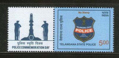 India 2017 Police Commemoration Day Telangana My Stamp Coat of Arms MNH # M80 - Phil India Stamps