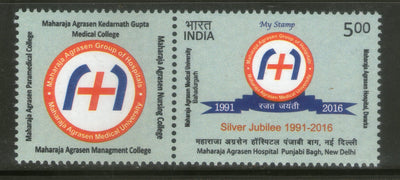 India 2017 Maharaja Agrasen Hospital New Delhi My Stamp Health Education MNH # M81 - Phil India Stamps
