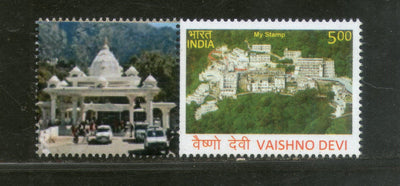 India 2017 Mata Vaisno Devi Temple Hindu Mythology Goddess My Stamp MNH # M82 - Phil India Stamps