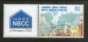 India 2017 NBCC (India) Ltd. My Stamp Architecture Building Construction MNH # M83 - Phil India Stamps