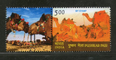 India 2017 Pushkar Festival Mela Camel Fair Pet Animal My Stamp MNH # M90 - Phil India Stamps
