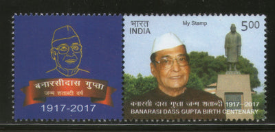 India 2017 Banarsi Das Gupta Birth Centenary My Stamp MNH # M93 - Phil India Stamps