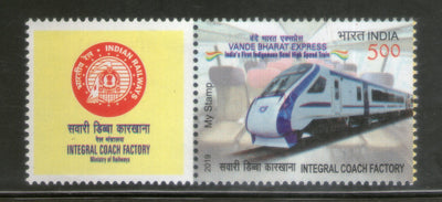 India 2019 Vande Bharat Express Integral Coach Factory Railway Locomotive My Stamp MNH # 104