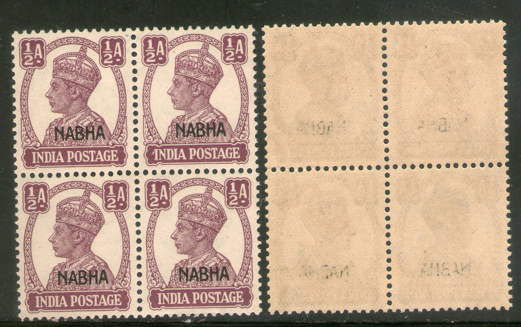 India Nabha State ½An KG VI Postage Stamp SG 106 / Sc 101 BLK/4 Cat. £12 MNH - Phil India Stamps