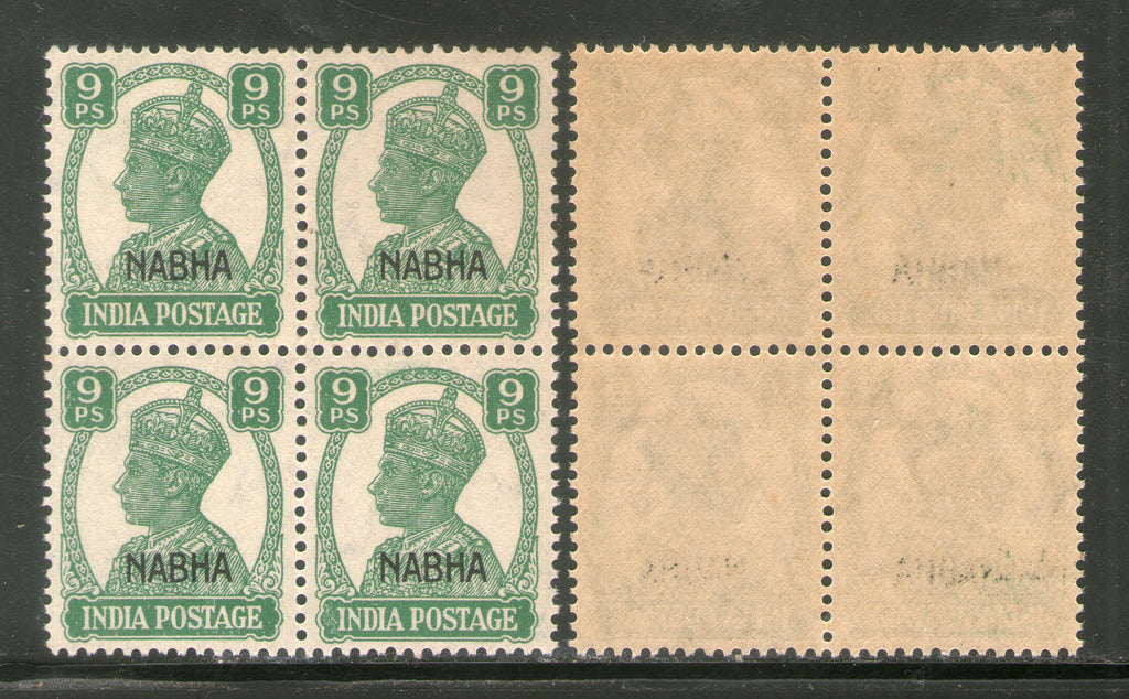 India Nabha State 9ps KG VI Postage Stamp SG 107 / Sc 102 Blk/4 Cat £12 MNH - Phil India Stamps