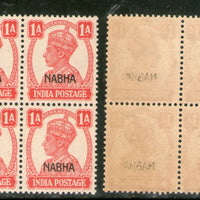 India Nabha State 1An KG VI Postage Stamp SG 108 / Sc 103 BLK/4 MNH - Phil India Stamps